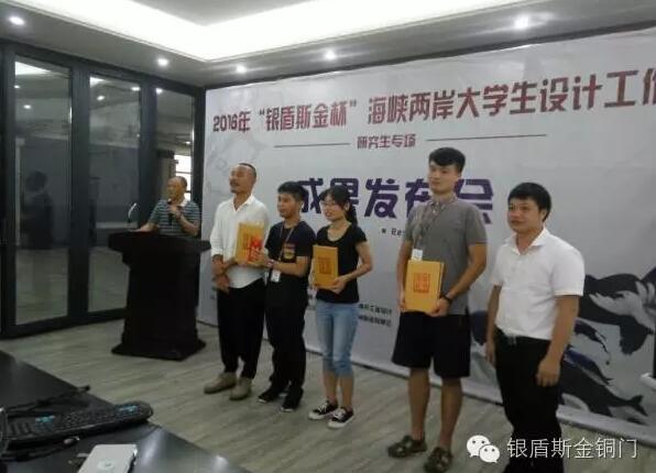 中国包装设计大赛证书